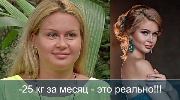 Марина Африкантова похудела до и после