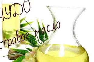 Как очистить кишечник касторовым маслом