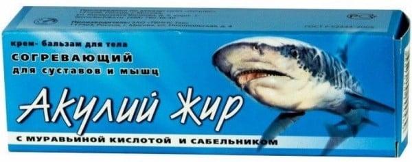 акулий жир польза и вред