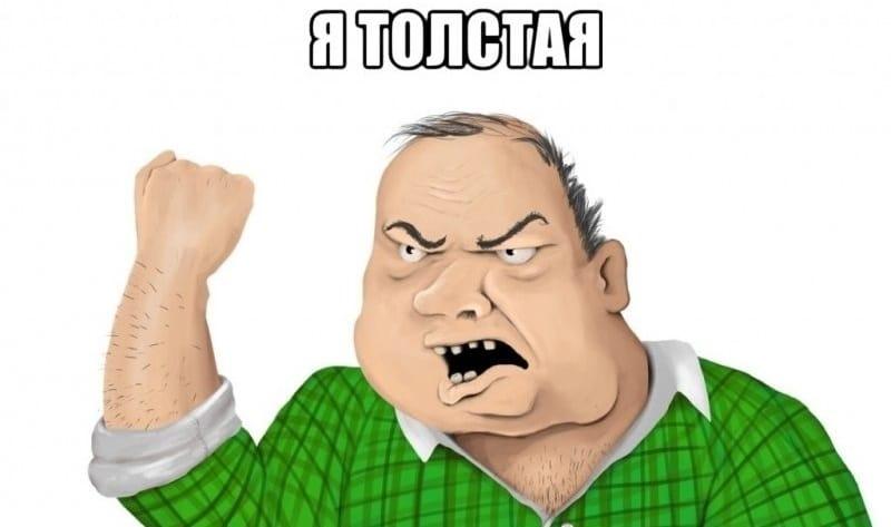 ya-tolstaya