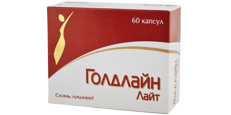 таблетки голдлайн для похудения