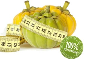 Гарциния для похудения