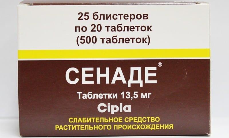 препарат для очищения кишечника вместо клизмы