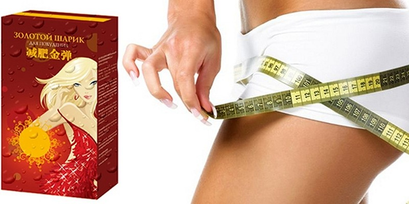 Таблетки Золотой шарик для похудения