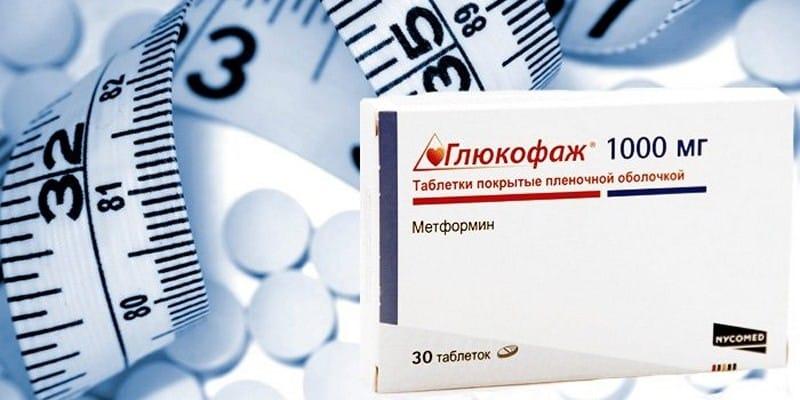 Глюкофаж для похудения инструкция