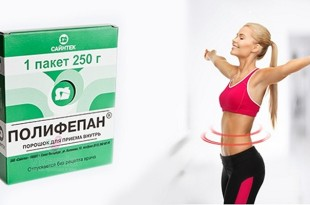 Чем полезен полифепан для похудения?