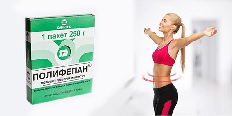 toxorbin средство для очищения организма цена