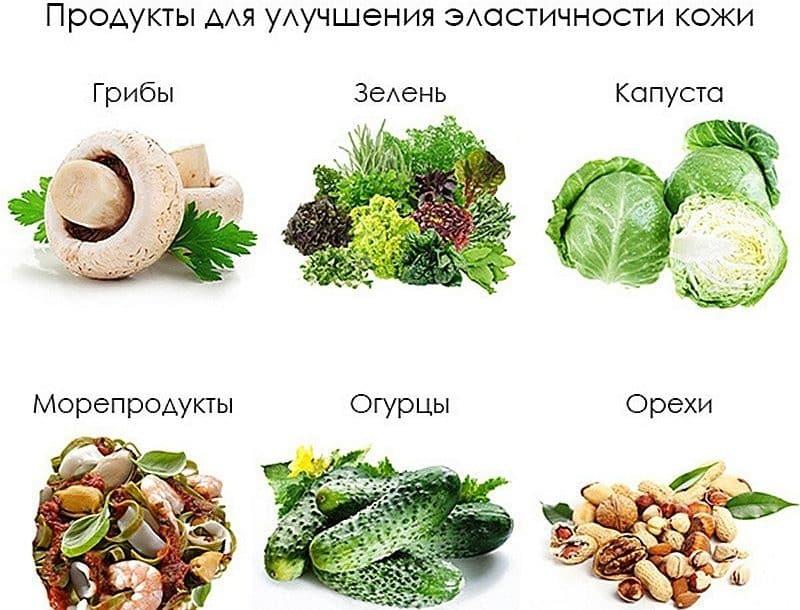 овощи, орехи, грибы