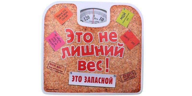 лиепайская диета