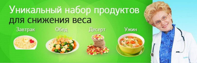 Белковая диета на месяц меню отзывы