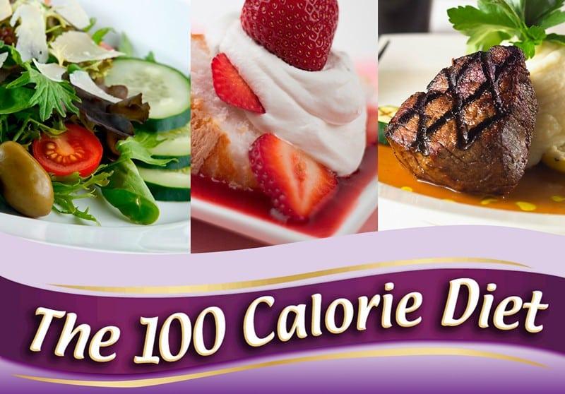 диета 100 калорий рекомендации