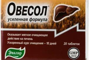 Инструкция по применению Овесол для чистки печени