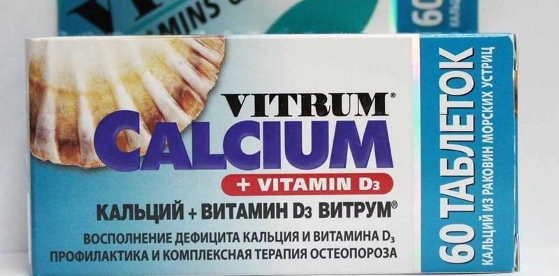 Витрум Кальциум +Витамин Д3