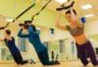 Упражнения на TRX петлях для сжигания жира