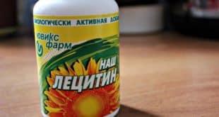 Что такое лецитин и в чем его польза