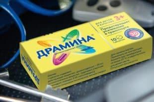 Применение Драмины во время диет и похудения