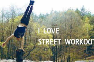 Стрит воркаут – уличные тренировки